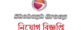 Shohagh Group Job