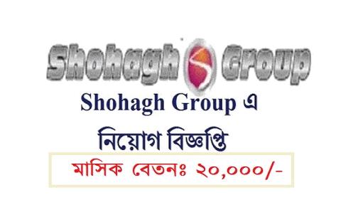 Shohagh Group Job Circular