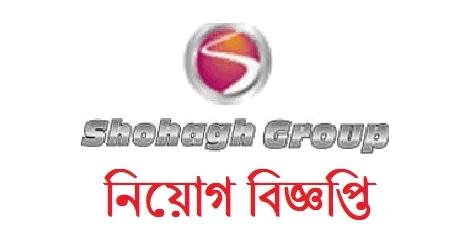 Shohagh Group Job