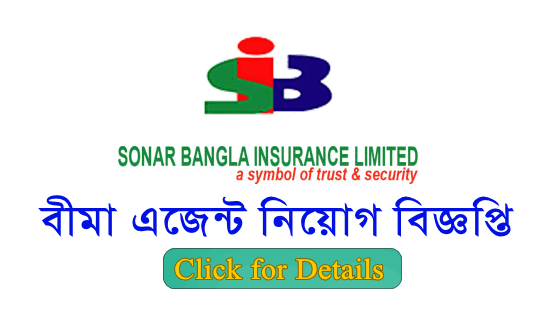 Sonar Bangla Insurance Ltd Job Circular