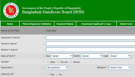 bhb.teletalk.com.bd