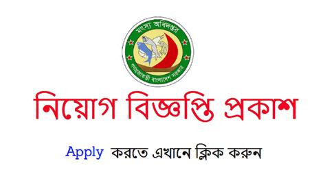 dof.teletalk.com.bd