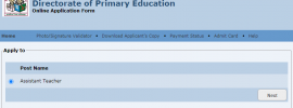 dpe teletalk primary school teacher online application