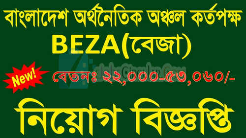 BEZA Job Circular 2020