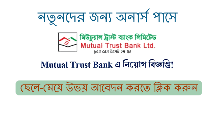 mutualtrustbank