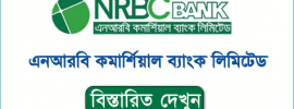 nrbcommercialbank.com career
