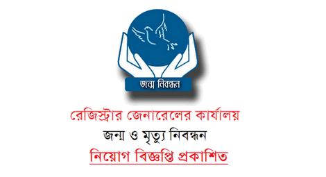 orgbdr.teletalk.com.bd