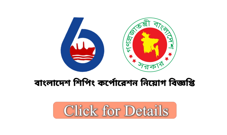 www.bsc.gov.bd job circular