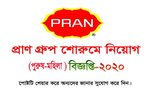 pran group job 2020
