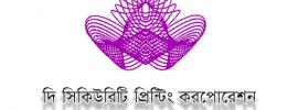 www.spcbl.org.bd
