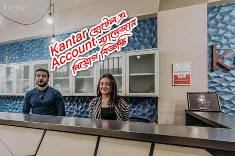 Kantar Hotel vacancy