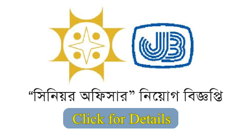 Sonali Bank Ltd & Janata Bank Ltd job