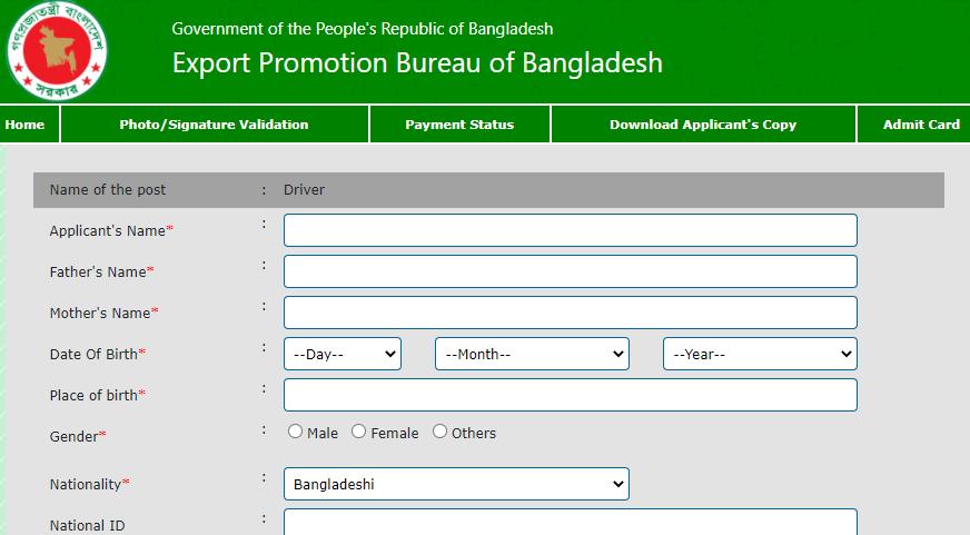 epb.teletalk.com.bd