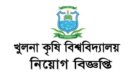 kau.edu.bd Job circular