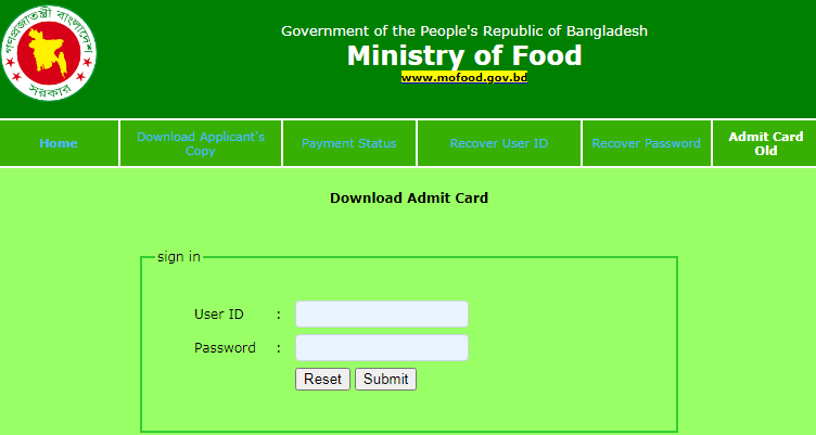mofood Admit Card