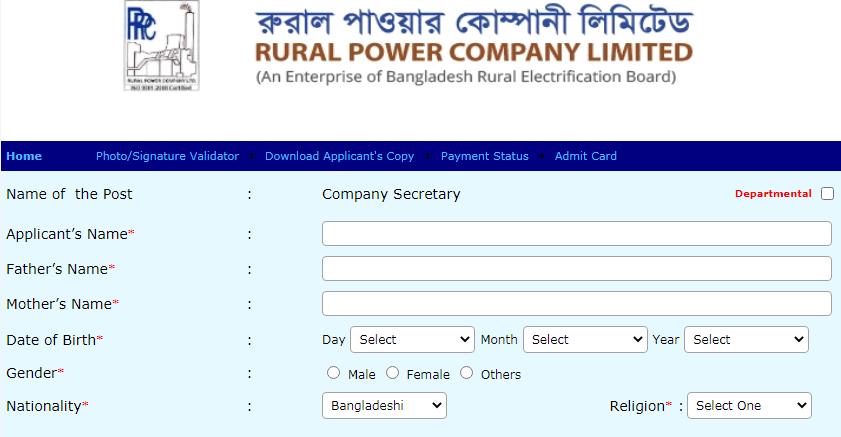 rpcl.teletalk.com.bd apply