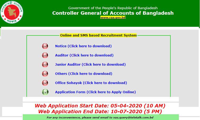 cga.teletalk.com.bd apply