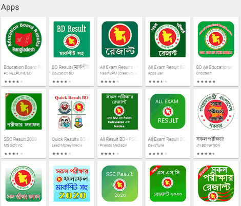 ssc result android apps