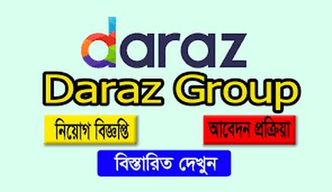 Daraz Group Job