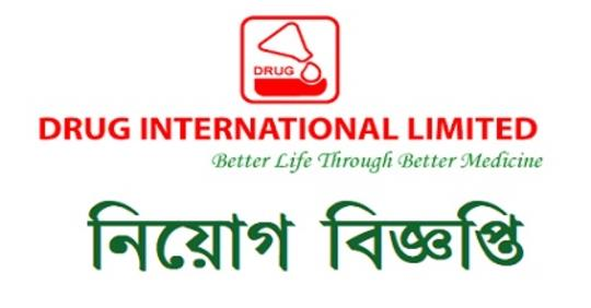Drug International Limited Job Circular