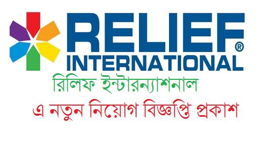 RELIEF International Job