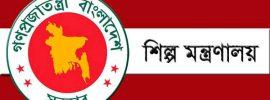 dpdt.gov.bd