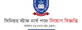 www.bsmmu.edu.bd career