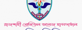 Rajshahi Medical College Hospital job circular