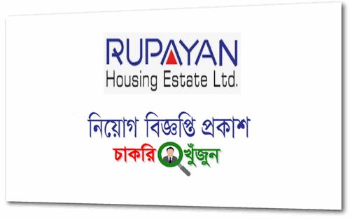 Rupayan Group Job