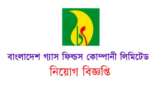 bgfcl.teletalk.com.bd Apply