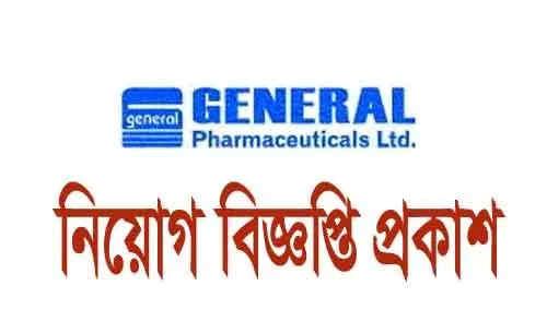 generalpharma.com job