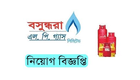 Bashundhara LP Gas Limited Job Circular