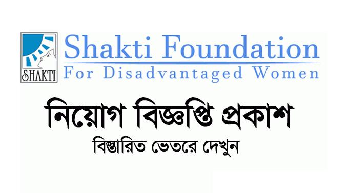 Shakti foundation job