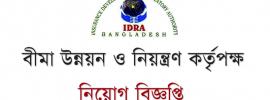 idra.org.bd job