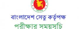 www bba gov bd Job Notice