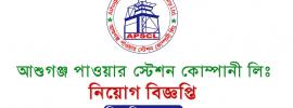 www.apscl.com Job circular
