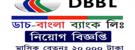 Multidrive Services Limited job circular