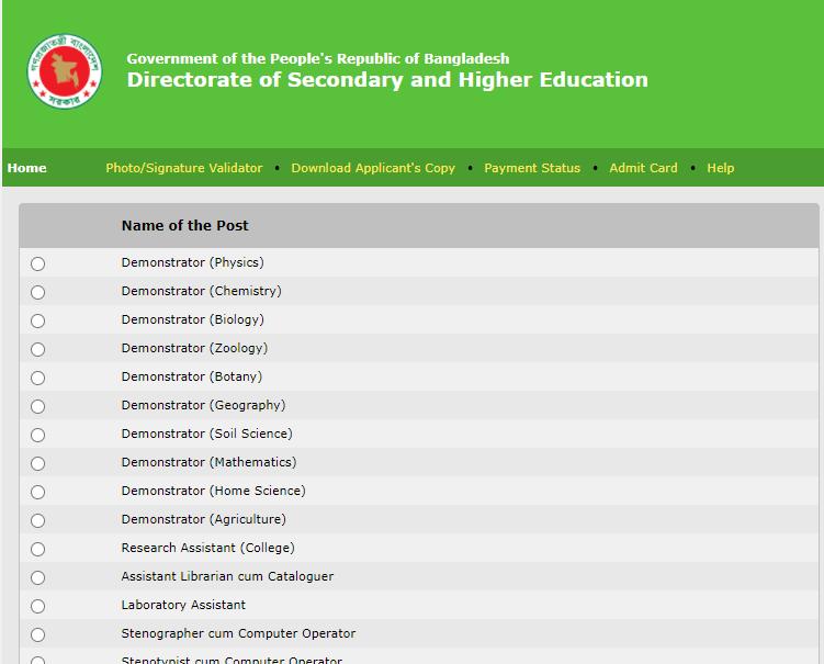 dshe.teletalk.com.bd 2020