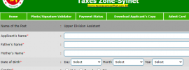 syltax.teletalk.com.bd