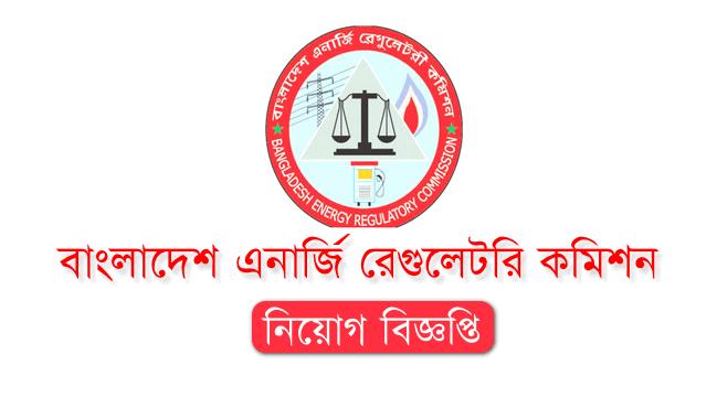 www.berc.org.bd Job Circular 2021