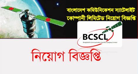 BSCL Job