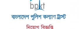 Bangladesh Police Kallyan Trust job circular