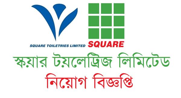 Square Toiletries Job Circular