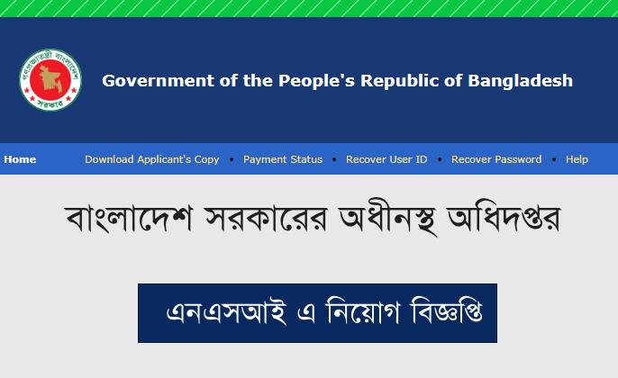 cnp teletalk com bd