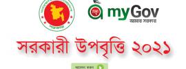 Eksheba.gov.bd online application