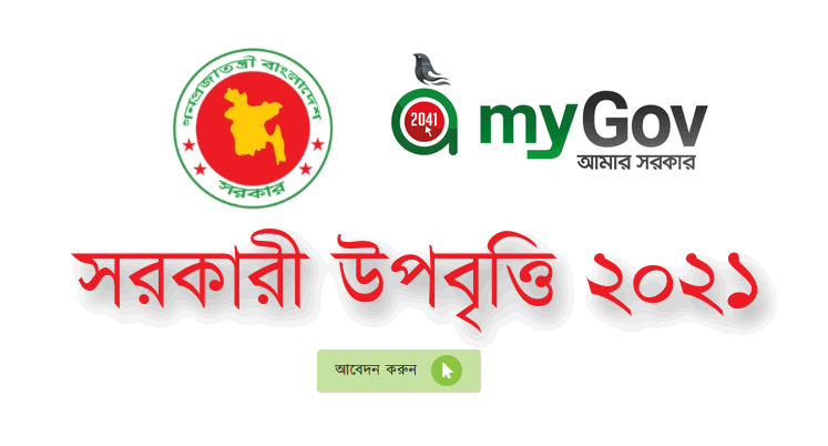 Eksheba.gov.bd online application