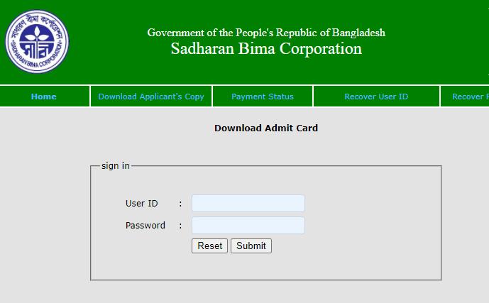 sbc.teletalk.com.bd admit card download