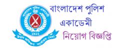 Bangladesh police academy job