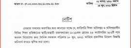 dter job notice 2021