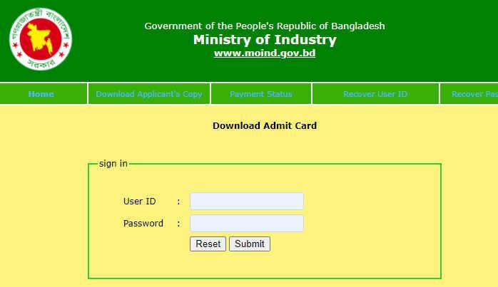 moind.teletalk.com.bd admit download